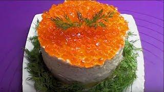 Салат Царский безусловно украсит праздничный стол