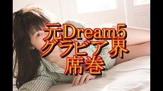 チャンネル登録お願いします【関連動画】 ・実名公開!さらば青春の光・...