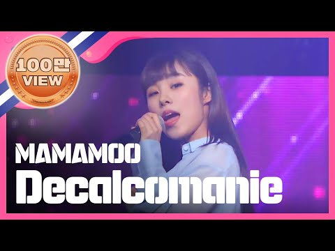 Show Champion EP.208 MAMAMOO - Decalcomanie