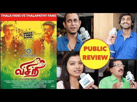 Visiri Movie Public Review | Ajith and...