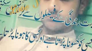 Download Ali Hassan 007787