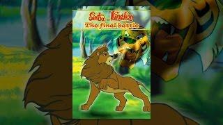 Simba, Der König Löwe: Ein Animierter Klassiker