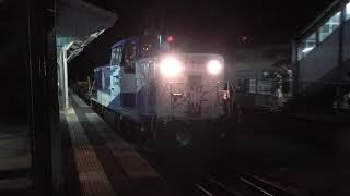 宍道駅を発車する木次工臨レール輸送列車(2019/8/24)