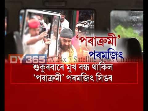 PARAMJIT SINGH || Dispur || Assam