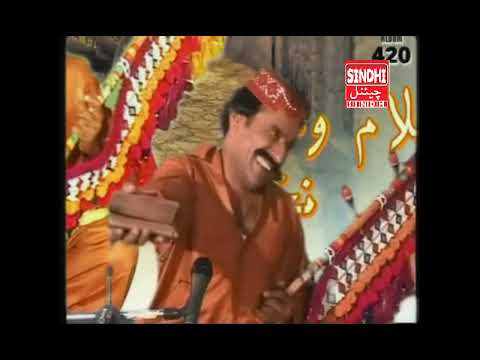 |New Sindhi Funny Video|Sohrab Soomro|Ali Gul Mallah| thumbnail