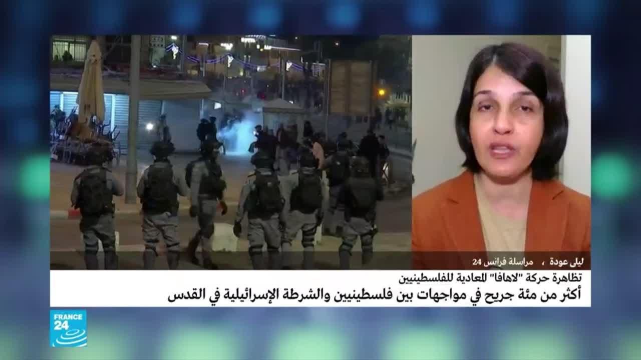 ما أسباب الاشتباكات بين فلسطينيين والشرطة الإسرائيلية في القدس؟  - نشر قبل 21 دقيقة