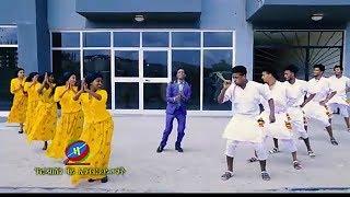 New Ethiopian Gurage Music | Gashaw Negash - ጋሻው ነጋሽ - ቡዥ ቡዥ አትበል