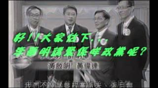 【3點3梁蛇】泛民的蛇齋餅粽:白鴿考第尾作家議員? thumbnail