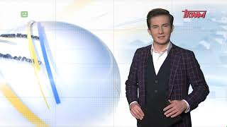 Express Studencki 08.01.2019