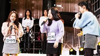 Park Min Ji·Kim Sara·Choi Eun Ji  - From January To June《KPOP STAR 5》K팝스타5 EP9