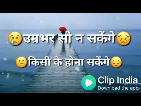 Fancy Video Clip Indian Download The App