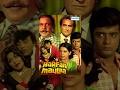 Harfan Maulaa - Hindi Full Movie - Ashok Kumar, Kabir Bedi, Asha Sachdev - Hit Hindi Movie