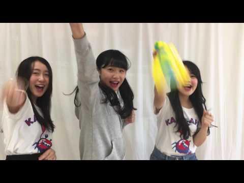 KANIKAPILA 振り付け講座 第3弾!!トラブルメイカー