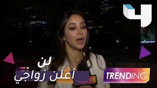 أسيل عمران ترفع شعار