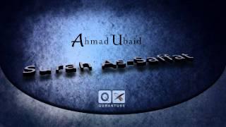 Amazing Quran : Ahmed Ubaid