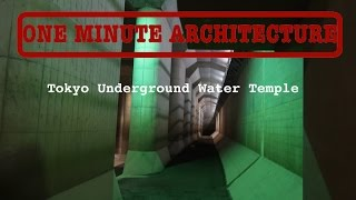 One Minute Architecture: Tokyo Underground Water Temple
