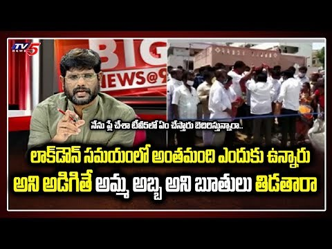 TV5 Murthy Fires