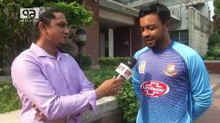 বড় চ্যালেঞ্জ 'হোম সিকনেস'- রাহী | দেব চৌধুরী | Sports News | Ekattor Tv