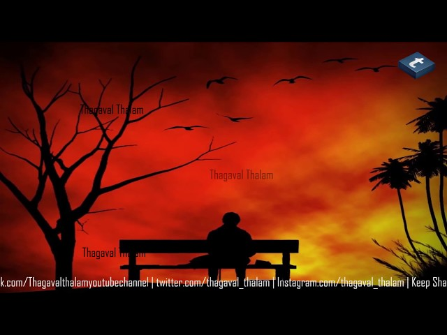 Vairamuthu Kavithaigal | ஒரு மாஜி மந்திரி | வைரமுத்து கவிதைகள் | Oru Maaji Manthiri  Thagaval Thalam
