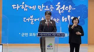 """김돈곤 청양군수 """"전국지자체 최초 청년수당  …"""