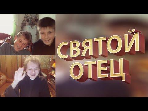 Русска рулетка.... - Смотреть на Мета Видео онлайн