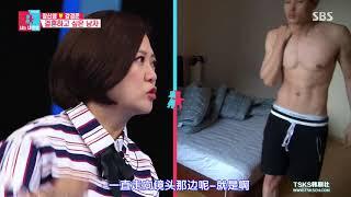 【订阅看全集】第11集 part  5  同床异梦,于晓光&秋瓷炫,中国和韩国最佳结合夫妻 clip