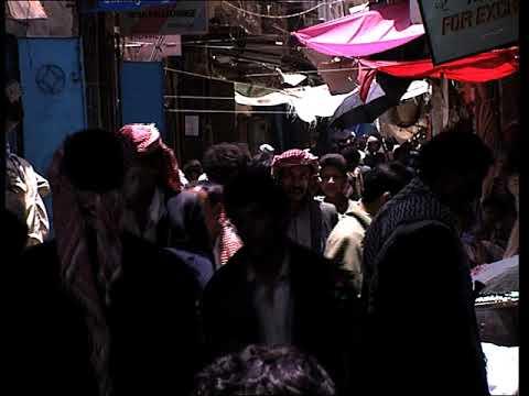 YEMEN Sanaa street market
