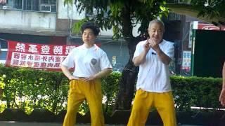 台北市士林社區大學張志通大師外丹功(20110717吐納與轉帶)