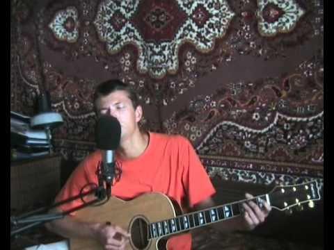 Песня Андрей Белявский - Все, что было (кавер-версия песни группы