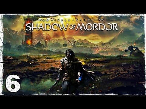 Смотреть прохождение игры Middle-Earth: Shadow of Mordor. #6: Гхулы. Очень много гхулов.