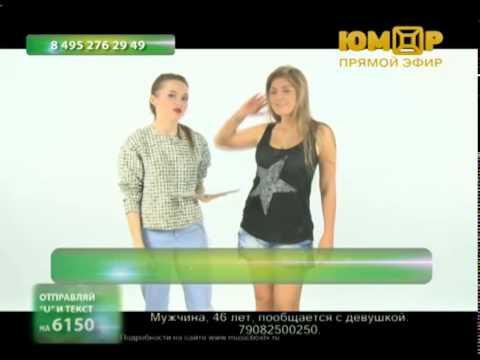 Новости юмора - свежие новости на 14 августа 2017