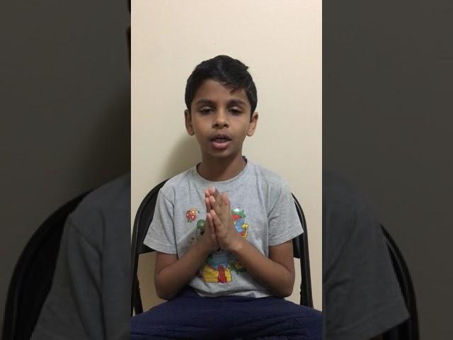 Ya Kundendu - Saraswati Sloka