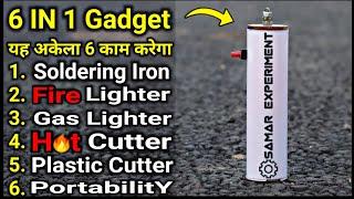 Make 6 IN 1 Gadget Using PVC Pipe || एक अकेले सब को पेले 😂 || Hindi