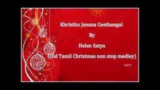 Helen Satya - Old Tamil Christmas Songs - Khristu Janana Geethangal - Part 2