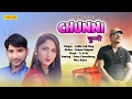 CHUNNI || चुन्नी || Jaji King || Miss Ada || New Haryanvi D J Song 2017