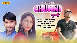 ✓ chunni || चुन्नी || jaji king || miss ada || new haryanvi d j song 2017 || latest hits