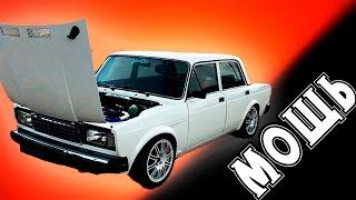 видео AVITO ВАЗ (Lada) 2112