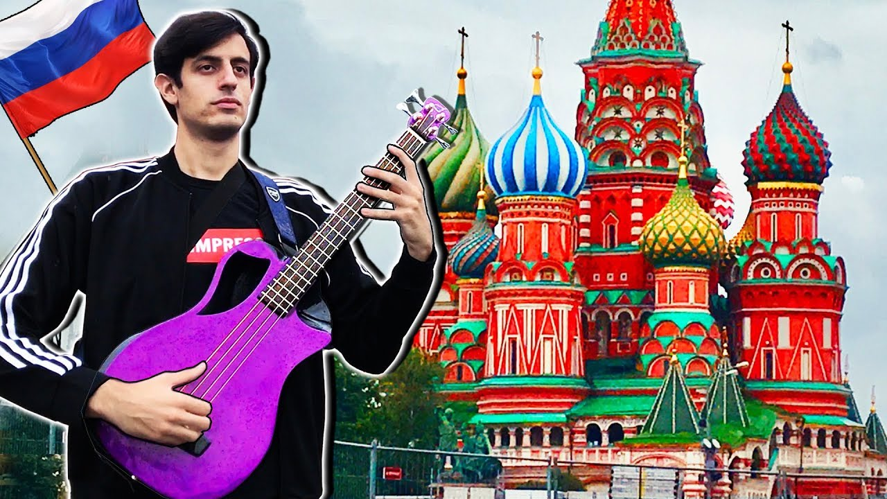 I went to RUSSIA just to play this song
