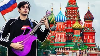 I went to RUSSIA just to play this song...