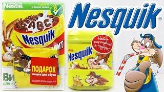 Nestle Nesquik Мешок для Обуви & Набор Карандашей в Подарок | Акция 2015