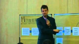 видео Оценка эффективности тренинга