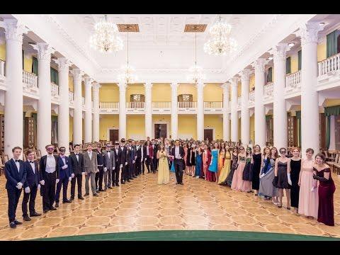 Благодійний бал-маскарад НаУКМА/Charity Masquerade ball National University of «Kyiv-Mohyla Academy»