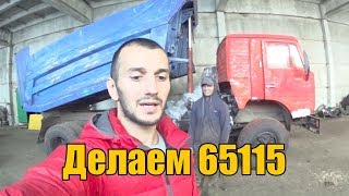видео Камаз 55111 Самосвал Видео