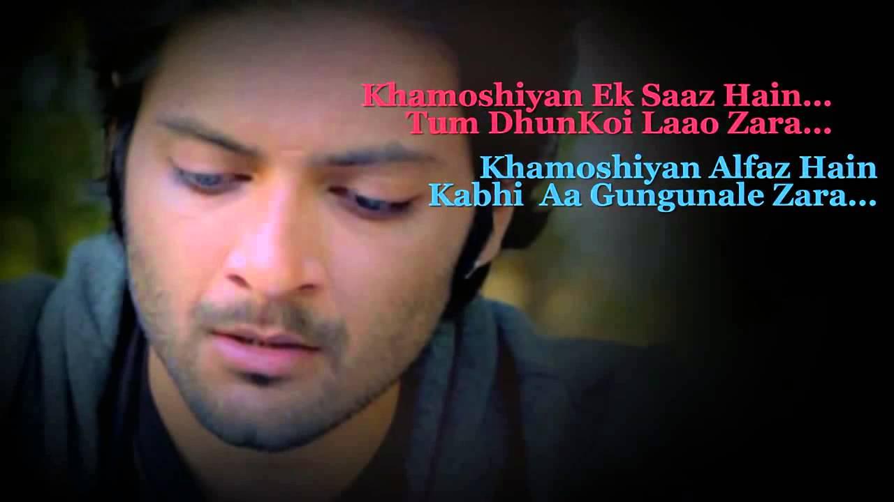 Baatein ye kabhi na song mp4 download.