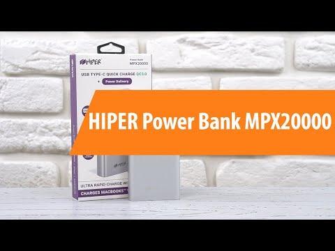 Распаковка портативного аккумулятора HIPER Power Bank MPX20000 / Unboxing HIPER Power Bank MPX20000