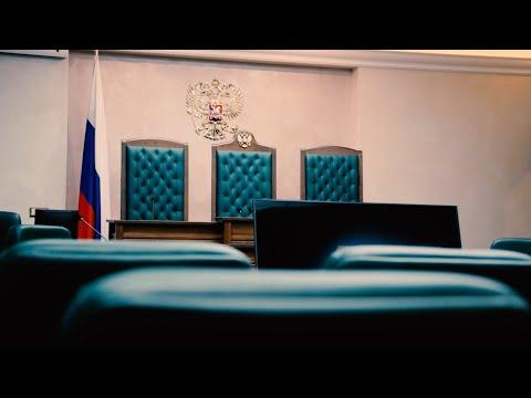 Объединение выпускников юрфака МГУ. Отчет-2018.