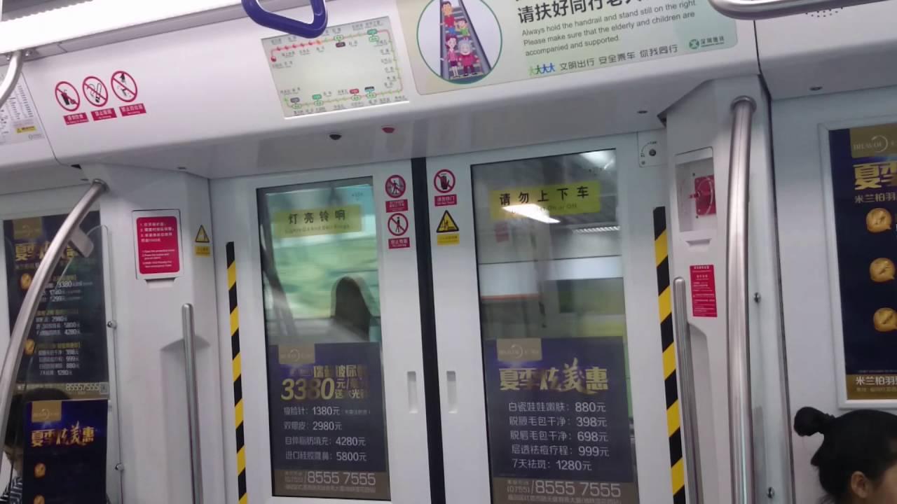 深圳地鐵2號線 往新秀1 水灣到僑香 北車長客A型列車 - YouTube
