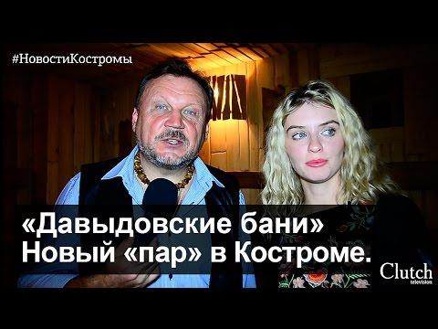 Онлайн чат в г. Кострома