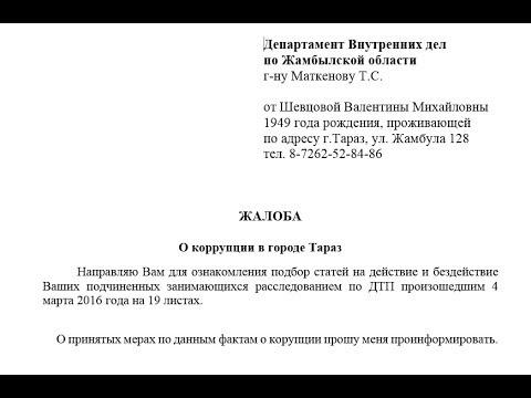 Постановление Главного государственного санитарного врача