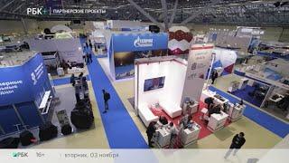 """Бизнес-новость. """"Российская неделя высоких технологий"""""""